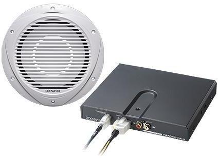 p wd250mrw marine subwoofer amplifier